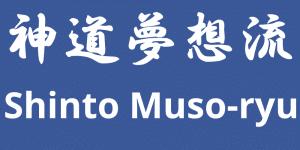 Shinto Muso Ryu